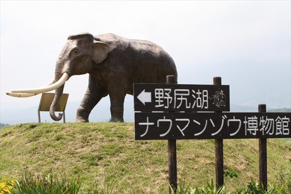 itoi_2015-6
