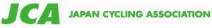 >日本サイクリング協会